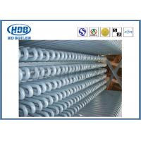 Safe Boiler Welding Superheater And Reheater Heat Exchanger For Industrial CFB Boiler Manufactures