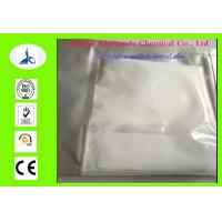 CAS 171596-29-5 Raw Steroid Powders Tadalafil Cialis for Sex Enhancement Manufactures