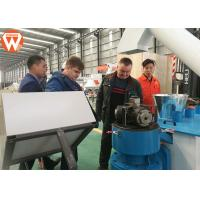 Buy cheap 0.8 T/H Chicken Poultry Feed Processing Plant Corn Sorghum Wheat SKF Bearing from wholesalers