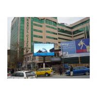 China High Luminance P16 Outdoor Advertising LED Display MBI5024 For Park , Synchronization Control on sale