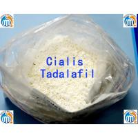 Cialis Male Enhancement Powders Manufactures