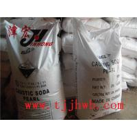 (NaOH) caustic soda pearls 99% supplier Manufactures