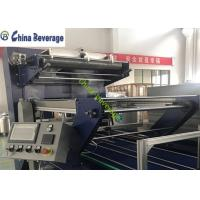 PLC Screen Control Shrink Wrap Packaging Machine For Pet Glass Bottle Manufactures