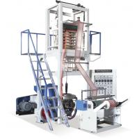 China 40*2 45*2 PE 700 DOUBLE COLOR FILM BLOWING MACHINE/extruder on sale