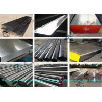 China NF 55NCDV7 5CrNiMoV Milling Hot Rolled High Speed Tool Steels Round Bar with Custom Length on sale