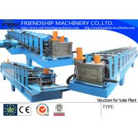 C / U Profile Rolling Forming Machine ASTM1045 For Solar Strucutrue Manufactures