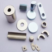 China Cheap Neodymium ring strong permanent magnet for sale Manufactures