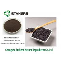 China Anti - Oxidant Concentrated Plant Extract , Black Rice Extract Water Extraction on sale
