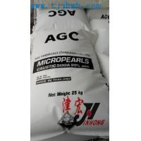 99% caustic soda pearls with good price Manufactures