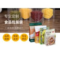 China 3 Sides Seal Paper Plastic Packaging Bags High Puncture Resistance on sale