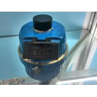 Buy cheap Class C Rotary Piston Volumetric Water Meter With Brass Body Liquid Sealed Register from wholesalers