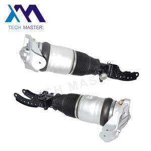 Pair Front Shock Absorber Set  For Audi Q7 VW Porsche Air Suspension Strut  7L6616039D Manufactures