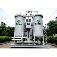 Glass Production High Pressure Oxygen Concentrator System Simple Process Manufactures