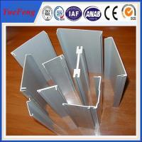 Quality OEM 6063 industry aluminium product channel price, aluminium industry extrusion profiles for sale