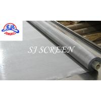 Stainless Steel Wire Cloth Woven Wire Mesh Excellent Filtration Performance Manufactures