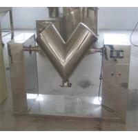 Buy cheap High Speed V Tape Industrial Drying Machine For Pharmaceutical Materials Mixing from wholesalers