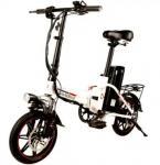 WWW.YOLCART.COM Samebike XMZ1214 10Ah Battery Smart Folding Electric Bike - WHITE UK PLUG Manufactures