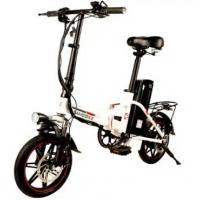 WWW.YOLCART.COM Samebike XMZ1214 10Ah Battery Smart Folding Electric Bike - WHITE UK PLUG Manufactures