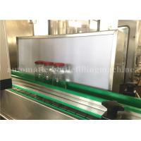 CE Glass Bottle Filling Machine , Automatic Bottle Washing Filling And Capping Machine Manufactures