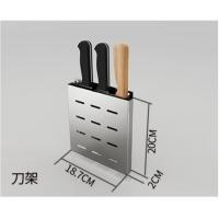Smooth Surface Handmade Kitchen Houseware Organizer Hang With Chopstick Holder Together Manufactures