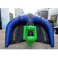 Exciting Summer Water Sport Game Toys Inflatable Flying Manta Ray For Adults Manufactures