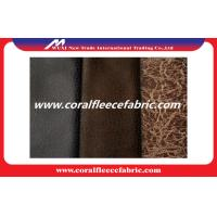 China Colorful Polyester Faux Suede Fabric for Chair Cover and Home Textile 150 - 180gsm on sale