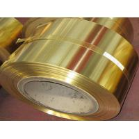 C27200 Brass Copper Metal Strips Hardware Accessories Zippers Thickness 0.05-3.0mm Manufactures