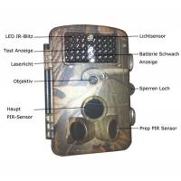 12Mega Pixels Wildview 940nm Wireless Hunting Cameras With Cmos Sensor , 3 Pictures Manufactures