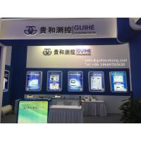 GUIHE syw Magnetostrictive automatic tank gauge diesel measuring instrument Manufactures