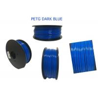 Free Sample 1.75mm 1KG PETG 3D Printer Filament , Polycarbonate 3doodler Filament Manufactures