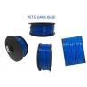 Buy cheap Free Sample 1.75mm 1KG PETG 3D Printer Filament , Polycarbonate 3doodler Filament from wholesalers