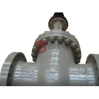 China Petrochemical Industry Cast Steel Gate Valve 600LB Bolted Bonnet Design on sale