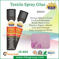 600ml Textile Spray Strong Adhesive Glue For Paper / Wood / Sponge / Plastic Manufactures