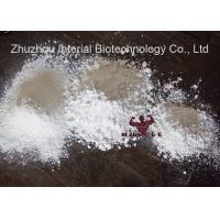 China Strong Glucocorticoid Steroids Anti Inflammatory Powder Clobetasol Propionate CAS 25122-46-7 on sale