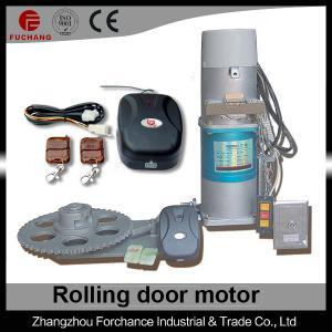 DJM-1300-3P Automatic rolling door motor Manufactures