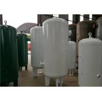 Stainless Steel Nitrogen Storage Tank For Pharmaceutical / Chemical  Industries Manufactures