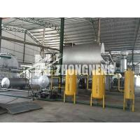 engine oil distillation regeneration equipment,used motor oil recycling plant machine Manufactures