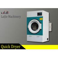 Fully Automatic Commercial Tumble Dryer Machine , Industrial Laundry Dryer Manufactures