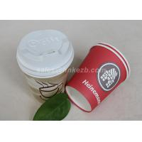 Custom Printed Disposable Paper Cups With PS Lids For Hot / Cold Drinking Manufactures
