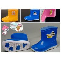 FASHION CHILDREN RAIN BOOTS Manufactures