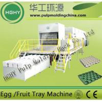 waste paper pulp molding egg tray machine Manufactures
