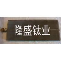 Titanium Anode Used for Chlor-Alkali Industry Manufactures