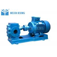 RCB Thermal Insulation Portable Fuel Transfer Pump For Heavy Oil Resin Gel Manufactures