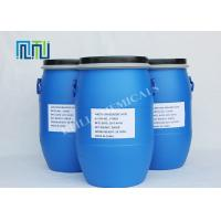 100-09-4 4-Methoxybenzoic Acid Chemical Raw Materials In Cosmetic Manufactures