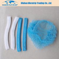 Buy cheap Colorful Disposable Nonwoven PP Surgical Bouffant Clic Surgical Cap with Elastic from wholesalers