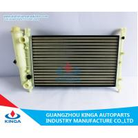 520*322*23mm Replacement Aluminum Racing Radiator FIAT FIORINO'MT Manufactures