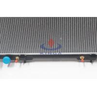 Quality 2000 , 2001 , 2002 , 2003 Oil Cooler nissan x-trail radiator OEM 21460-8H303 for sale