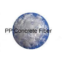 China White Color 100% PP polypropylene fiber reinforced concrete 12mm High Tenacity on sale