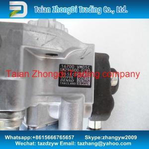 Denso Fuel Pump 294000-0780 294000-0782 294000-0785 294000-078 SM294000-0785 16700-VM01A 16700 VM01C 16700-VM01C Manufactures