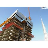 3 Floors Protection Field High Rise Safety Screens Climbing Independent Without Crane Manufactures